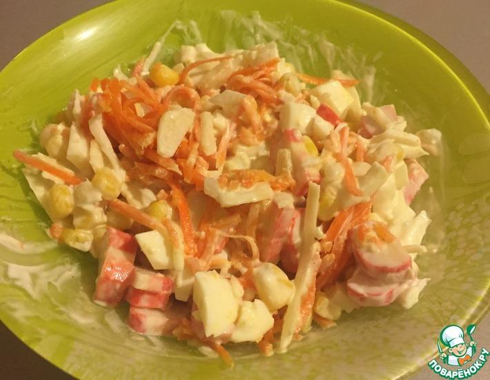 Рецепт: Салат крабовый с корейской морковкой