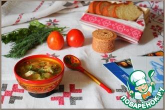 Рецепт: Потравка белорусская
