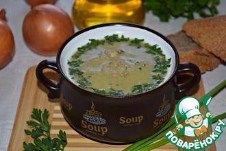 Рецепт: Луковый суп-пюре с перловой крупой
