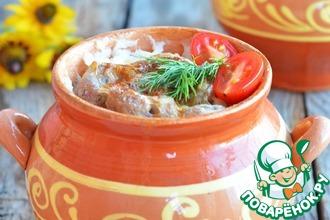 Рецепт: Рисовая каша с мясом в горшочке