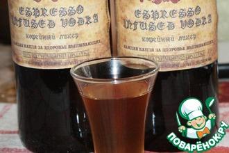 Рецепт: Ликер кофейный с эспрессо