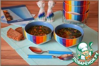 Рецепт: Суп по-итальянски