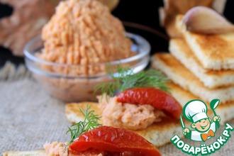 Рецепт: Паштет из фасоли и вяленых помидоров