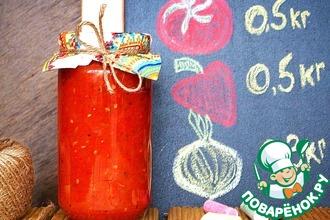 Рецепт: Универсальная томатно-перечная подлива