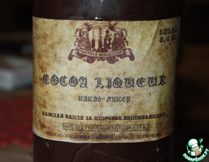Рецепт: Какао ликер со сгущенным молоком