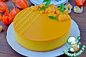 Рецепт: Тыквенно-муссовый торт