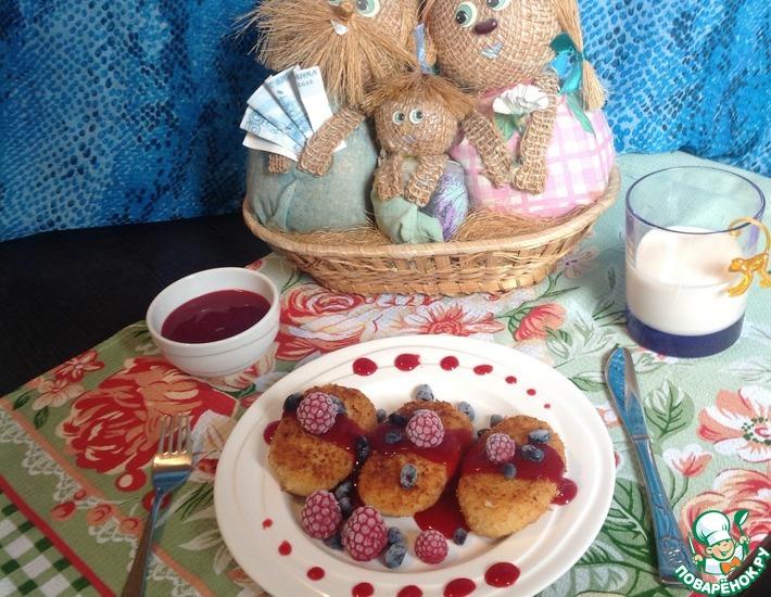 Рецепт: Клецки из манной каши с ягодным соусом