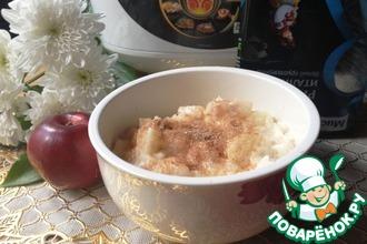 Рецепт: Каша рисовая с яблоками и корицей