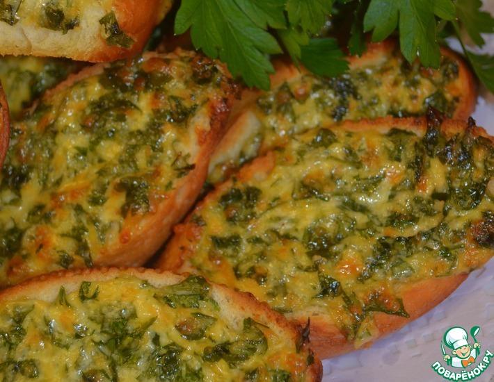 Рецепт: Багет запечённый Прованс