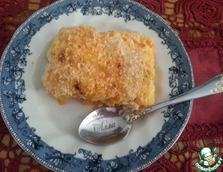 Рецепт: Запеканка из курицы, тыквы и сыра