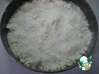 Тыквенный пирог со штрейзелем ингредиенты