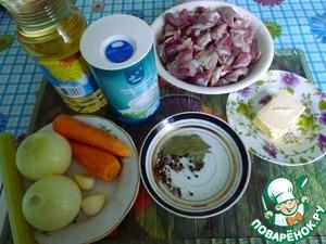 Тушеные куриные желудочки – кулинарный рецепт