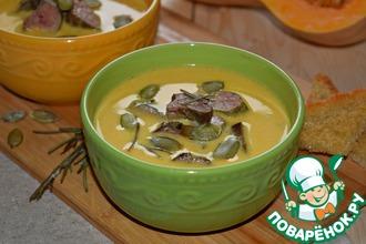 Рецепт: Тыквенный крем-суп с куриной печенью