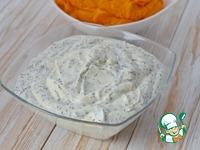 Творожно-тыквенная запеканка с маком ингредиенты