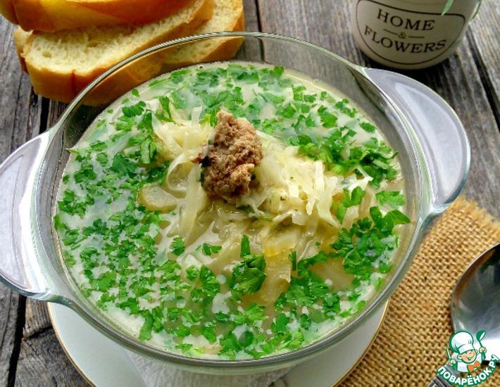 Рецепт: Итальянский крестьянский суп