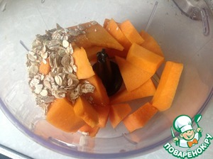 Pumpkin peel and cut into small cubes. Put in a blender along with the cereal and blend.