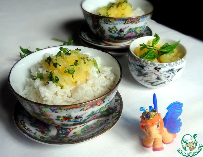 Рецепт: Кокосовый рис с ананасовым чатни