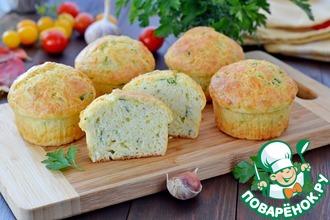 Рецепт: Кабачково-сырные кексы