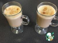 Кофе латте с тыквой ингредиенты