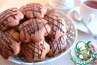Рецепт: Пряники шоколадно-медовые