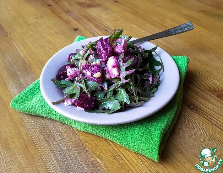 Рецепт: Салат из свеклы с рукколой