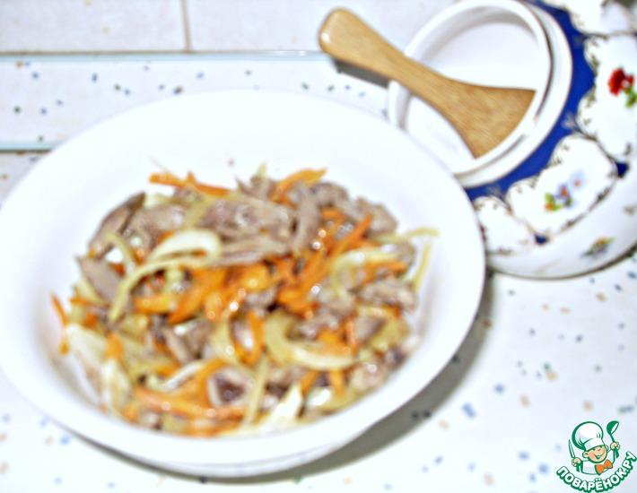 Рецепт: Салат закусочный Сердечки с маринованным луком