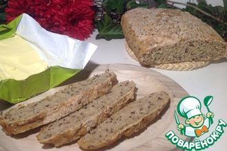 Рецепт: Хлеб на закваске Запросто