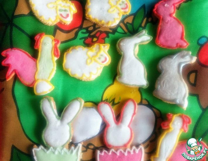 Рецепт: Детское пасхальное печенье
