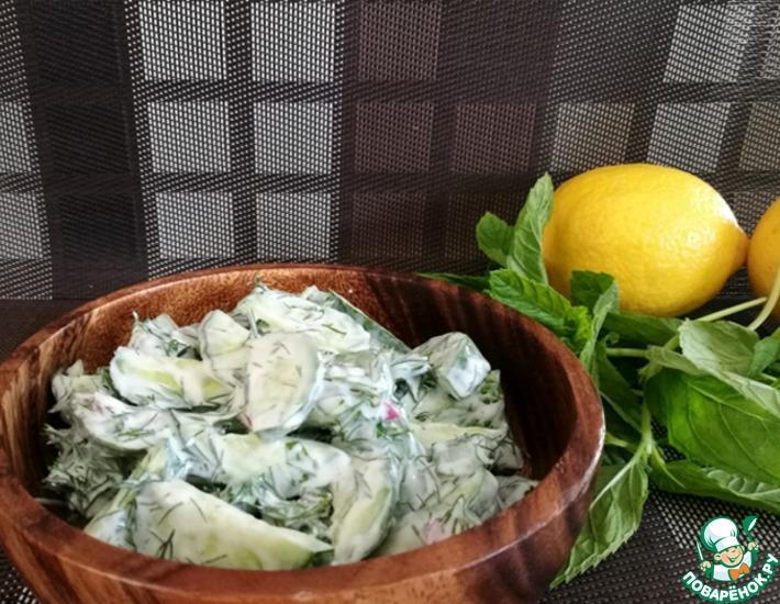 Рецепт: Огуречный салат с мятой