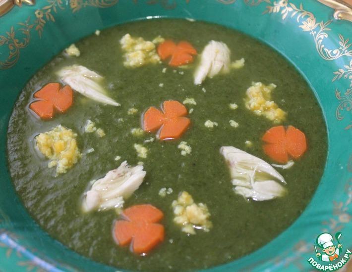 Рецепт: Суп-пюре из шпината Особый