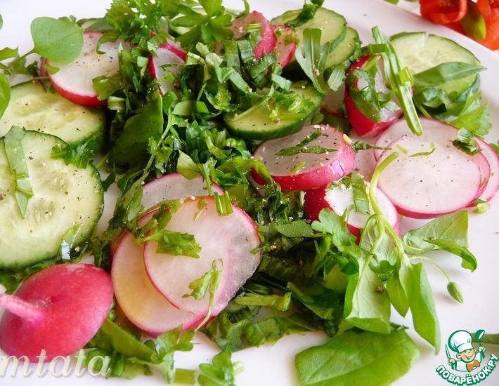 Рецепт: Летний салат из зелени