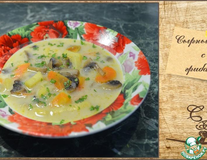 Рецепт: Сырный суп с грибами