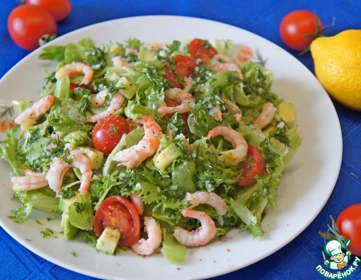 Рецепт: Салат с креветками, авокадо и черри