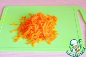 Carrots (1 PC.) to boil, to grate on the Korean grater.