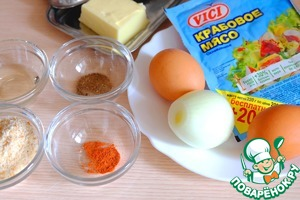 The ingredients for making meatballs.