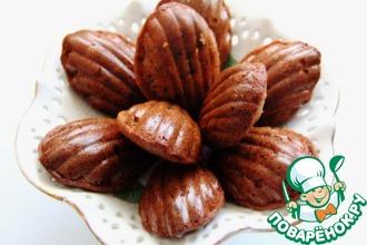 Рецепт: Медовое печенье Мадлен с шоколадной крошкой