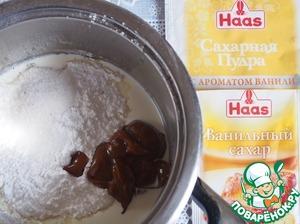 Ванильная помадка с орехами и цукатами ингредиенты