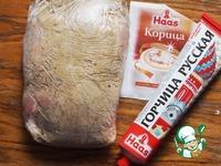 Мясо для бутербродов в горчично-коричном маринаде ингредиенты