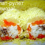 Салат-рулет Мимоза