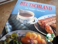 Кельнский гороховый суп ингредиенты