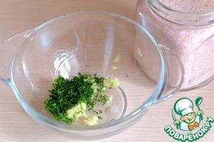 В миску добавить порезанный мелко укроп, пропущенный через чесночный пресс чеснок, добавить по вкусу соль