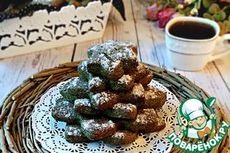 Рецепт: Печенье с тыквенной мукой