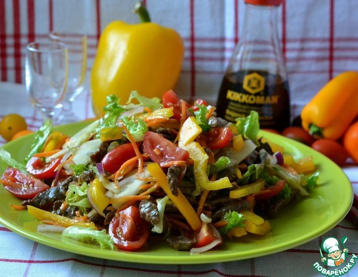 Рецепт: Салат с говядиной