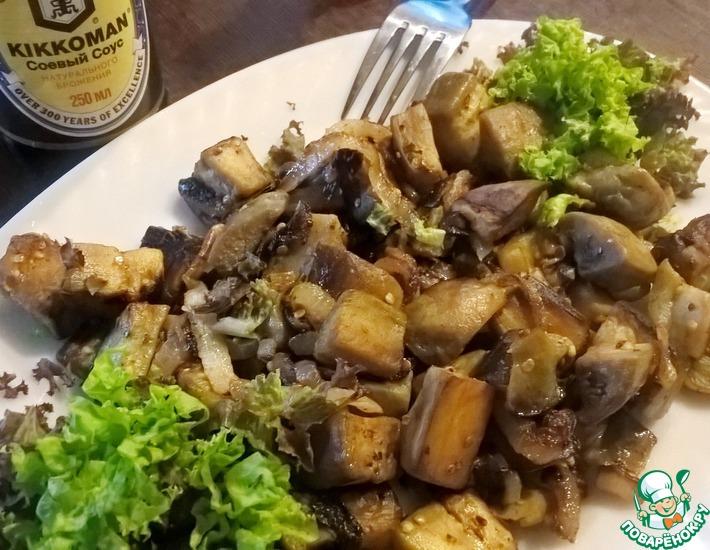 Рецепт: Баклажаны Cиние грибы