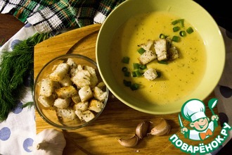 Рецепт: Сырный крем-суп с овощами