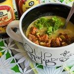 Суп-пюре из цуккини и баклажанов