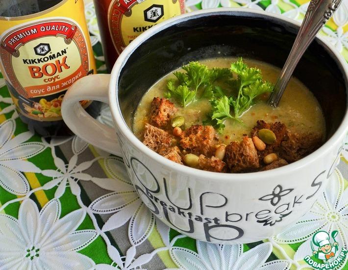 Рецепт: Суп-пюре из цуккини и баклажанов