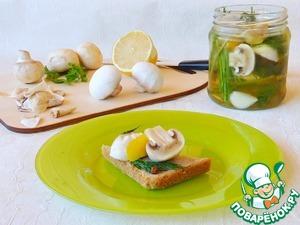 Marinated mushrooms with lemon zest