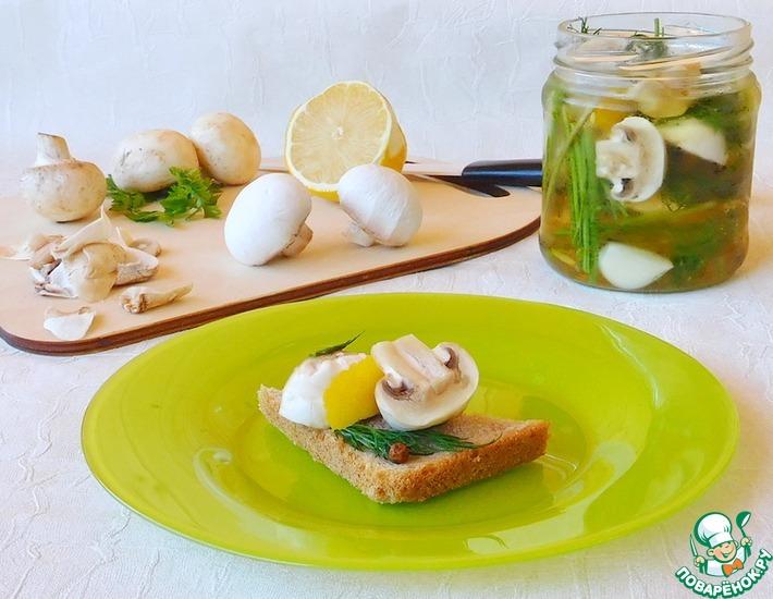 Рецепт: Маринованные шампиньоны с лимонной цедрой
