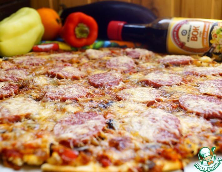 Рецепт: Пицца с овощным соусом